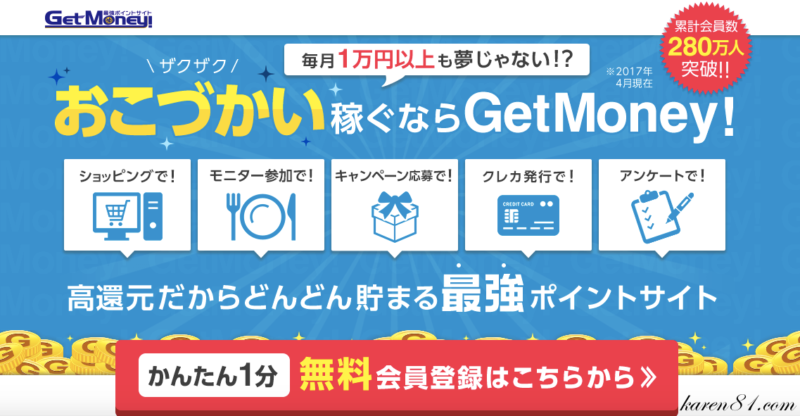 GetMoney!